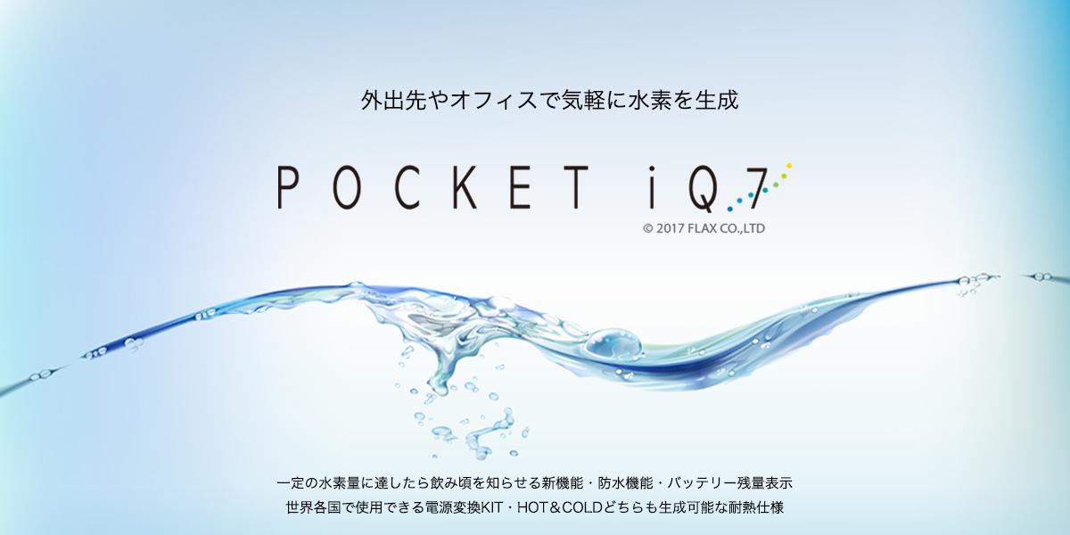 POCKET IQ7