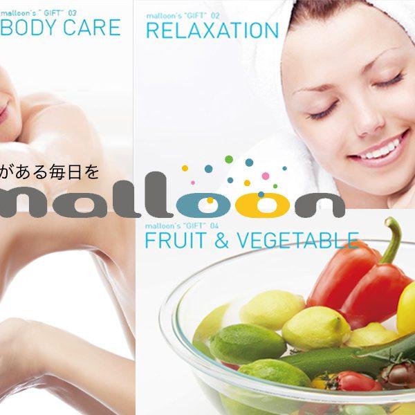 医療機器メーカー製造、温泉の様な水素のお風呂で、ワンランク上のボディケア「malloon」